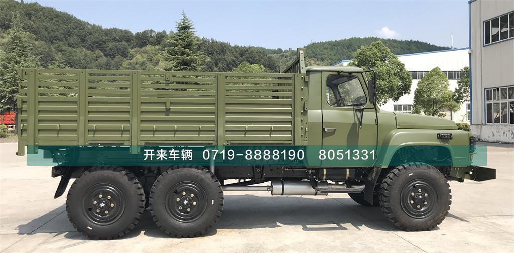 东风EQ2102G六驱越野卡车