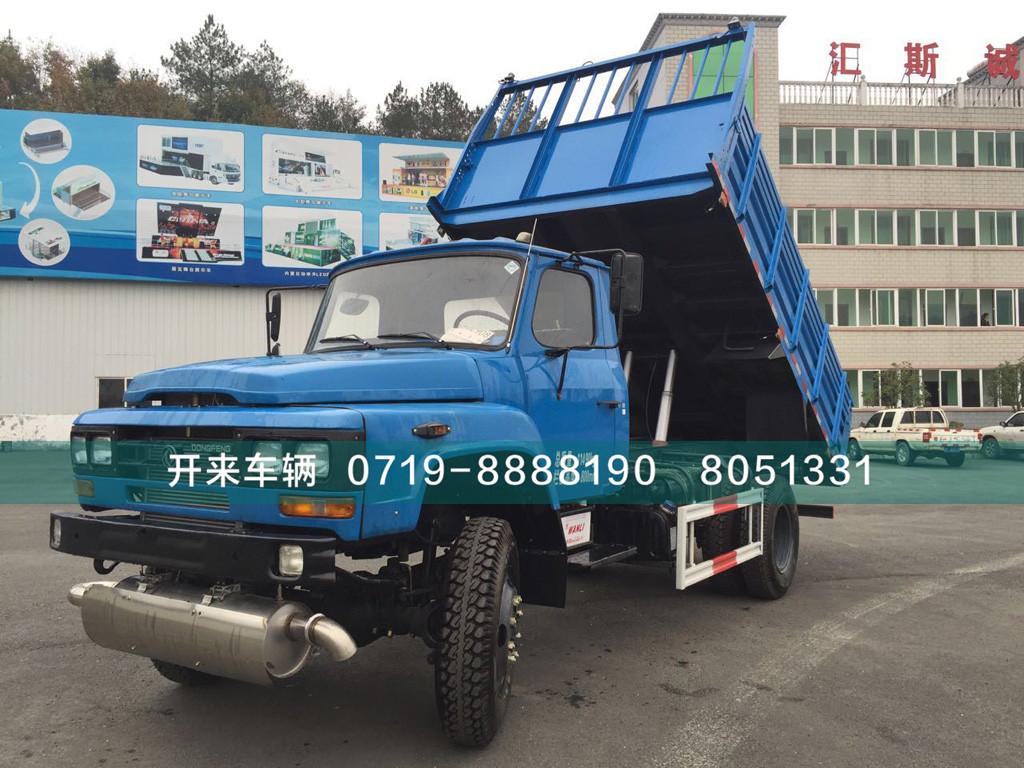 东风EQ1093四驱越野卡车