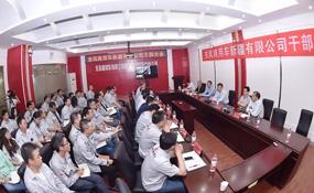 东风商用车新疆有限公司19年销售目标超4万辆